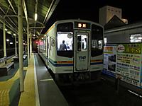 Tenhama20150110_59