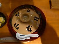 Yamamotoya20150111_01