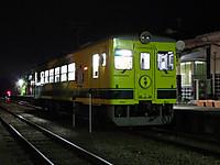 Isumi350_20150114_04