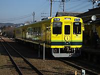 Isumi300_20150117_15