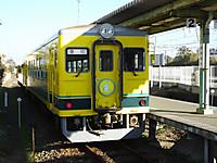 Isumi350_20150117_12
