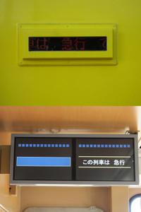 Isumi350_20150117_13