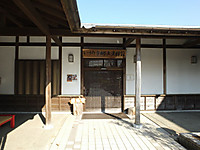 Isumi_kyodokan20150117_01