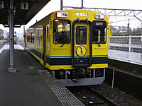 Isumi300_20150122_04
