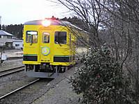 Isumi350_20150121_02