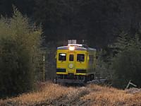 Isumi350_20150123_01