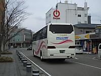 Otonapass20150125_50
