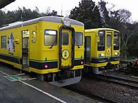 Isumi350_20150127_03