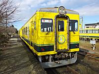 Isumi350_20150131_06