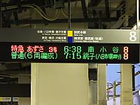 Kyujitupass20150201_01