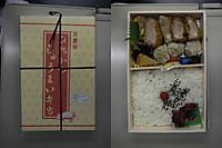Kyujitupass20150201_04