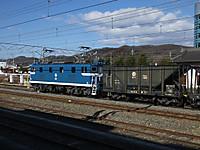 Kyujitupass20150201_20