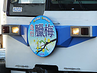 Kyujitupass20150201_22