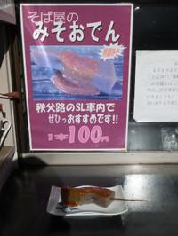 Kyujitupass20150201_23