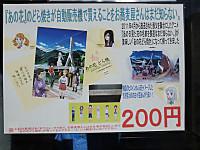 Kyujitupass20150201_24