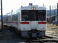 Kyujitupass20150201_29