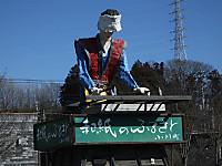 Kyujitupass20150201_32