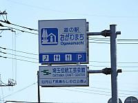 Kyujitupass20150201_33