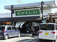Kyujitupass20150201_34