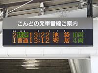 Kyujitupass20150201_36