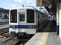 Kyujitupass20150201_37