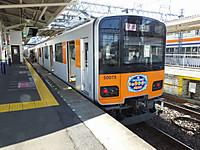 Kyujitupass20150201_38