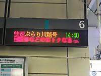 Kyujitu20150201_41