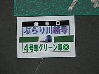 Kyujitu20150201_45