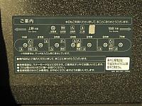 Kyujitupass20150201_53