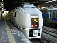 Kyujitupass20150201_54