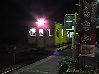 Isumi350_20150203_05