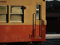 Isumi_kuniyosi20150203_01