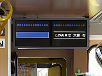 Isumi300_20150208_04