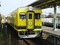 Isumi350_20150208_06