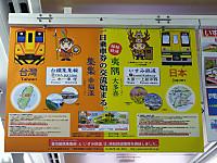 Isumi350_20150208_09