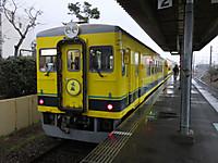 Isumi350_20150208_33