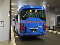 Skytreebus20150211_28