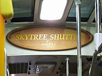 Skytreebus20150211_30