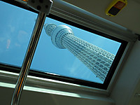 Skytreebus20150211_32