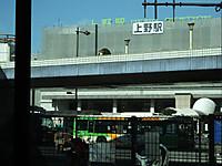 Skytreebus20150211_34