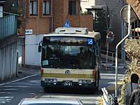 Tubame_bus20150211_01