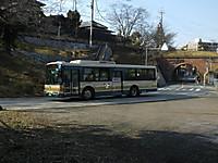Tubame_bus20150211_03