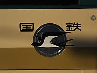 Tubame_bus20150211_17