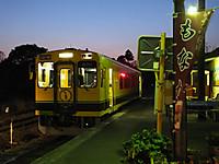 Isumi300_20150212_05