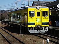Isumi350_20150214_01