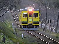 Isumi350_20150215_04