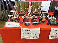 Big_hina_ueno20150221_13