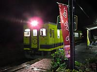 Isumi350_20150226_05