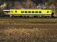 Isumi350_20150227_01