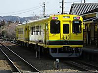 Isumi300_20150228_07